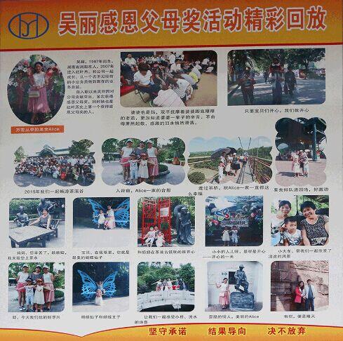 2013年优秀精英周苑萍感恩父母海南之旅