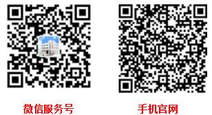 红叶硅胶微信二维码