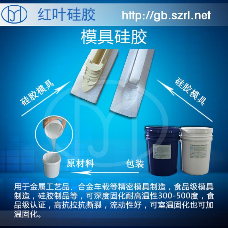 航空硅胶,硅橡胶,航空航天硅橡胶,加成型硅胶